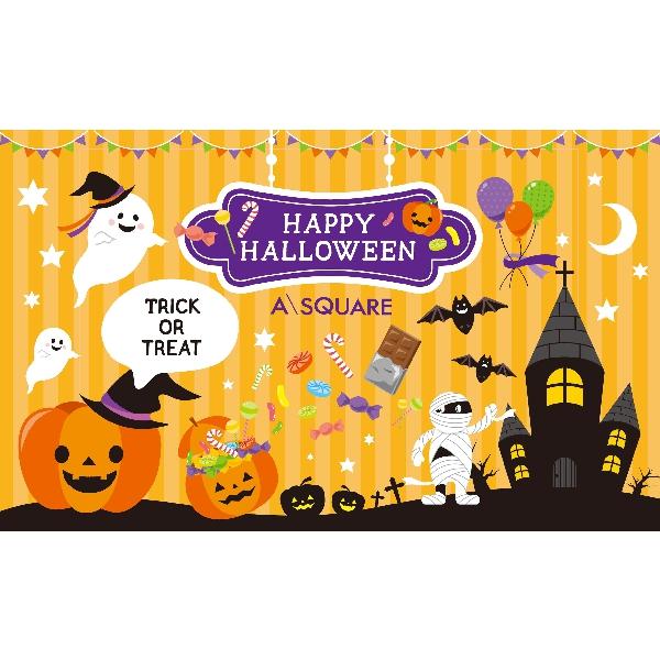 Happy Halloween♪フォトスポット