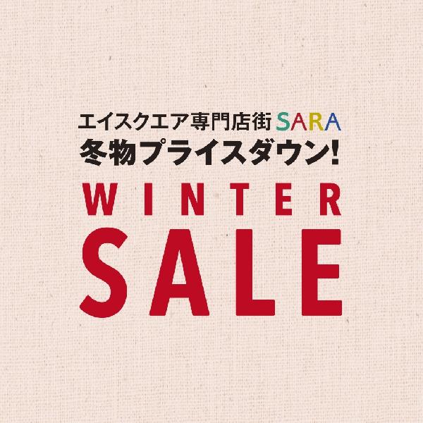 WINTER SALE開催中♪
