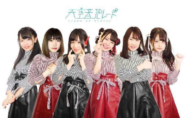 『天空音パレード』 1st フルアルバム リリースイベント