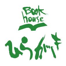 Book house ひらがき