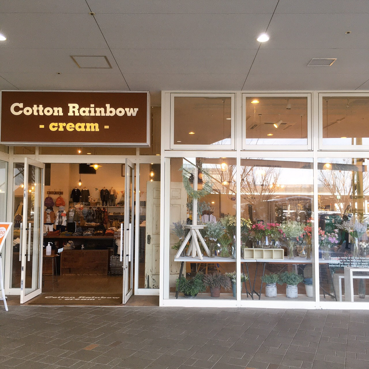Cotton Rainbow<コットンレインボー> 外観