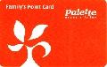 パレットポイントカード