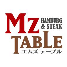 Mz TABLE(エムズテーブル)