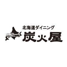 北海道ダイニング 炭火屋