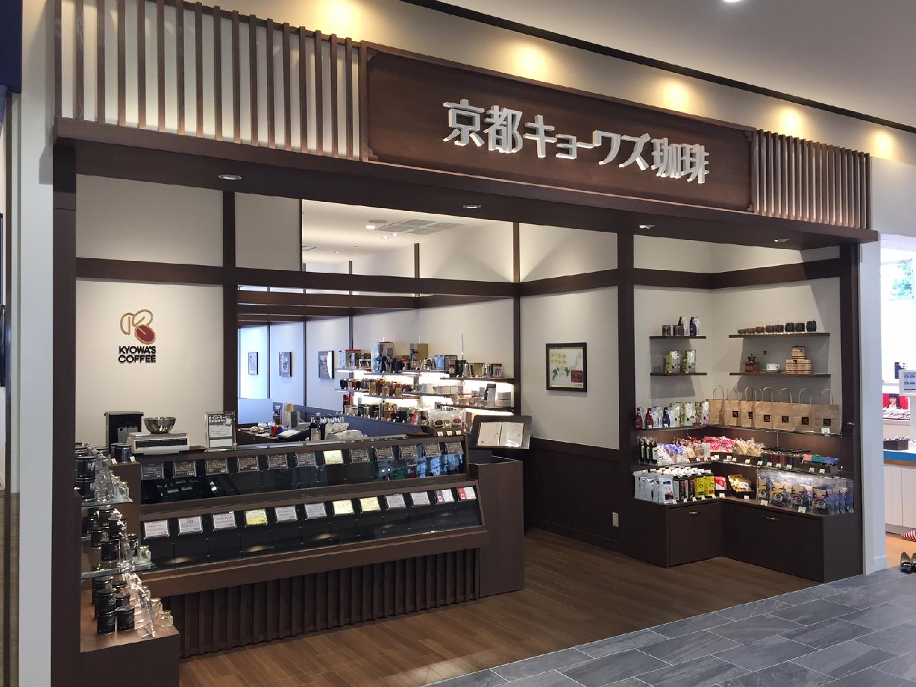 店頭にてコーヒーの試飲販売、計量豆販売を行っております。抽出器具もございます。