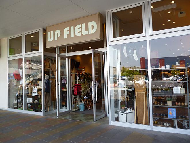 UP FIELD <アップフィールド> 外観