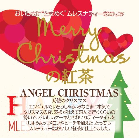 クリスマス限定★キューブボックス登場!!