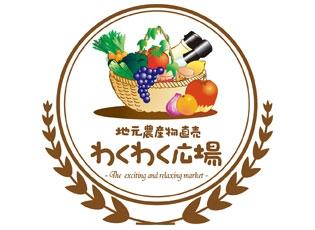旬の果実、盛りだくさん!フルーツフェスタ!