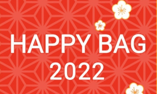 2021 KIDS HAPPY BAG