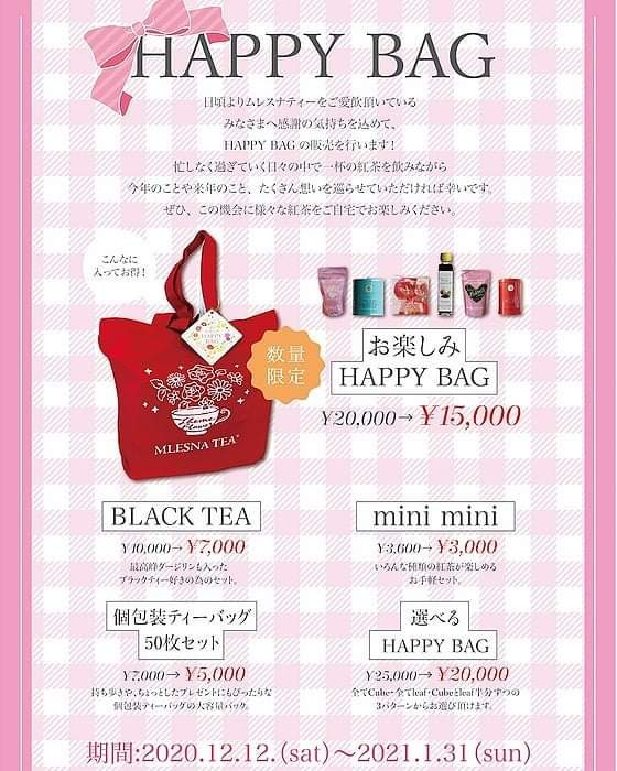 ♡HAPPY BAG♡