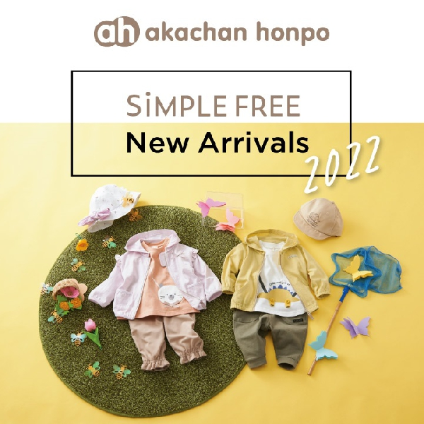 SiMPLE FREE NEW ARRIVALS ベビー&キッズ