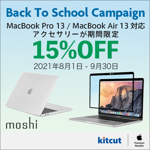 Moshi Back To School Campaign