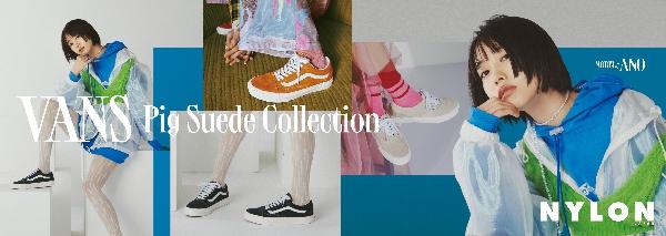 VANS Pig Suede Collection