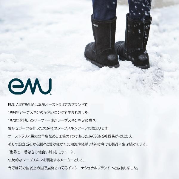 期間限定!emuムートンブーツ SALE!!!
