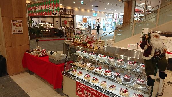 クリスマスケーキのご予約承ります★11月中は早割10%OFF!★