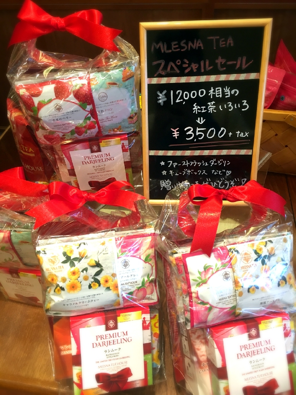 MLESNA TEA スペシャルセールset☆