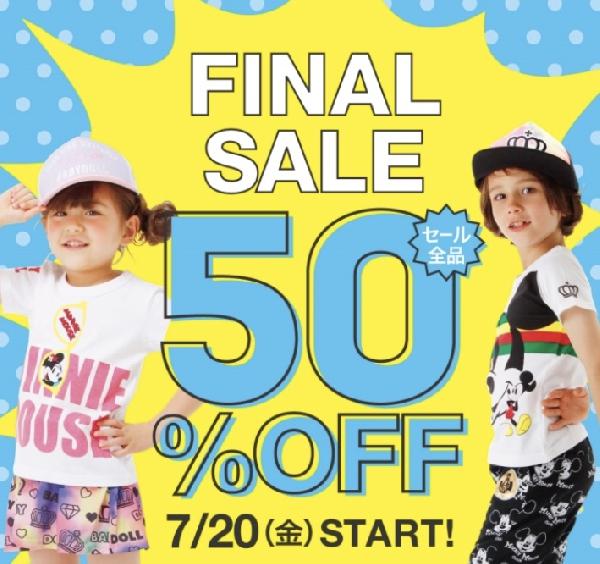 夏物全品50%OFF!!