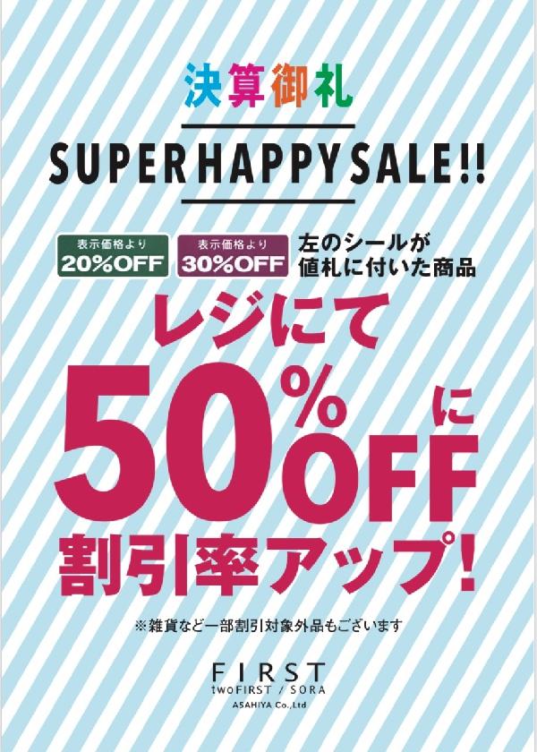 SUPER HAPPY SALE!!!!