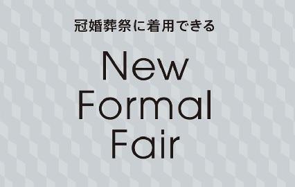 New Formal Fair