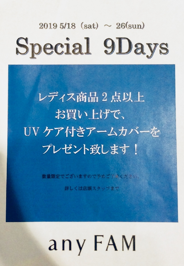Special 9DAys